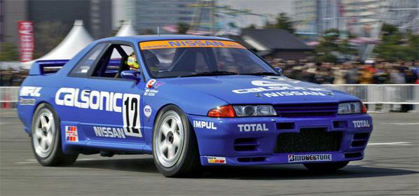 Nissan Skyline – The R Platform : Speed Industries